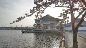 鶴舞温泉ホームページ